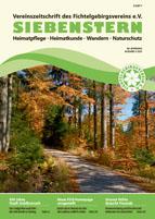 Siebenstern 5-2015-Titel